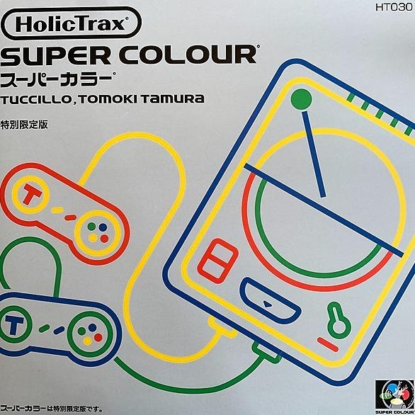 @holictrax bandcamp Link Thumbnail   Linktree