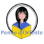 @serenalavezzi FB Penne d'Oriente Link Thumbnail   Linktree