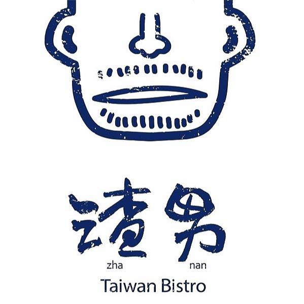 渣男 Taiwan Bistro (zhanan) Profile Image   Linktree