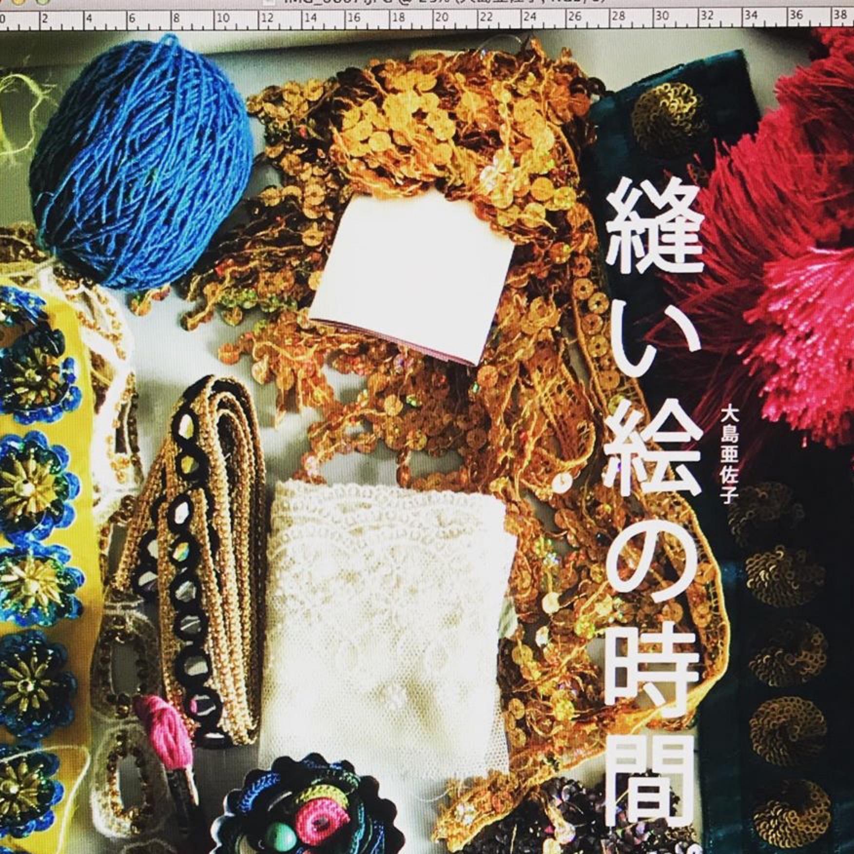 @Asakoohshima Profile Image | Linktree