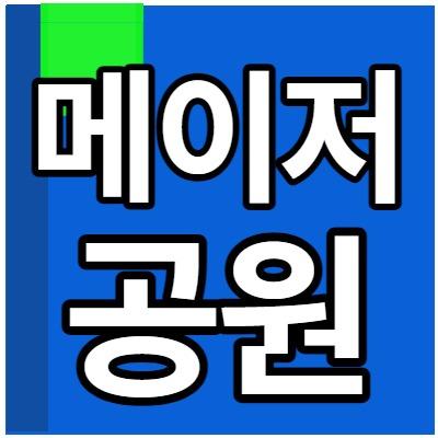 토토지식백과 메이저공원 Link Thumbnail   Linktree