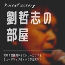 @ryutetsushi Profile Image   Linktree