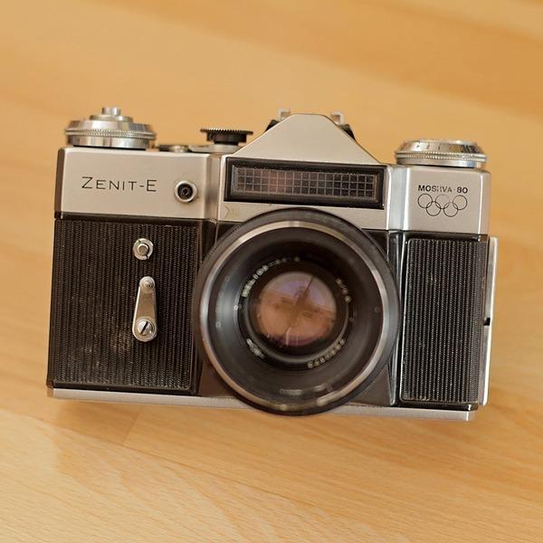 NEW !!!  Zenit Camera Sound Effects