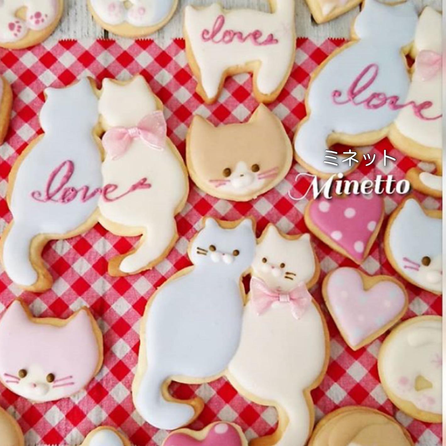@minettoicingcookies Profile Image   Linktree