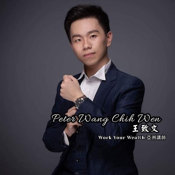@peterwang Profile Image | Linktree