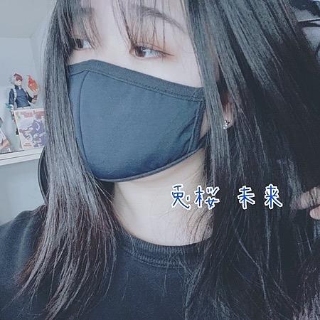 Miku(Lil Diva Lit) (usakura_miku) Profile Image   Linktree