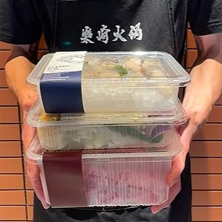 樂崎火鍋UberEats外送 (rakusakihotpot.ubereats) Profile Image | Linktree