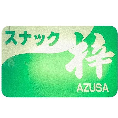 @snack.azusa Profile Image | Linktree