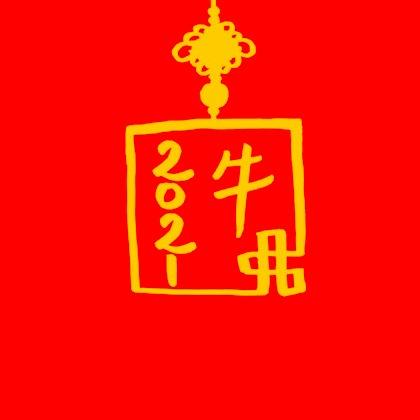 @BanquetOftheOX Profile Image   Linktree