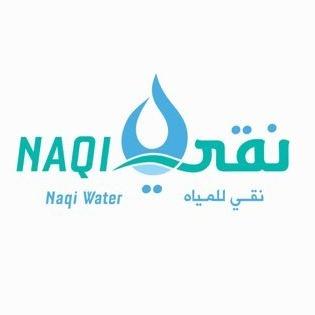 شركة نقي للمياه (naqiwater) Profile Image | Linktree