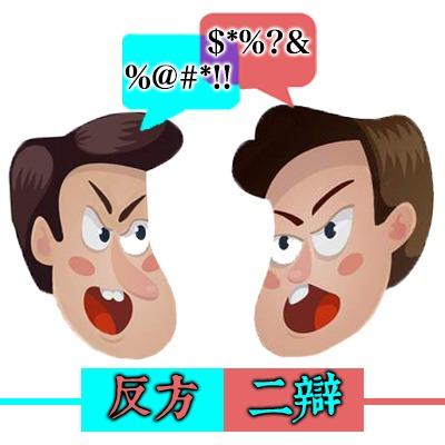 @ff2bang Profile Image | Linktree