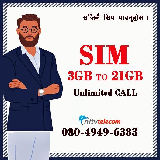 @nitv डाटा र कल सिम 3GB 1680 P/M To 21GB Link Thumbnail   Linktree