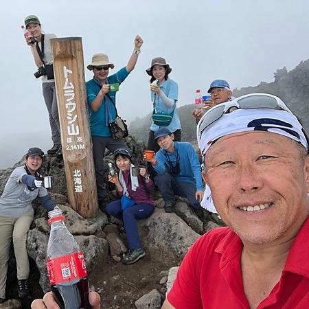 こだま登山部 出発日一覧表 Link Thumbnail | Linktree