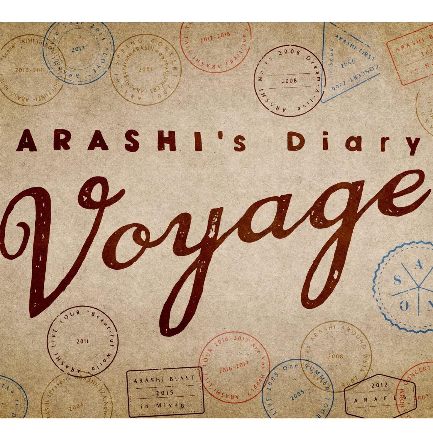 ARASHI's Diary -Voyage- on NETFLIX