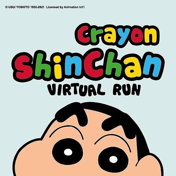 @crayonshinchanvrsea Profile Image   Linktree