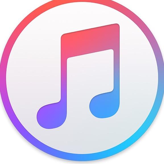 Apple Music Main Page