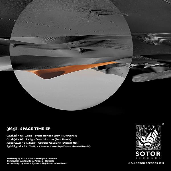 Premiere: Zadig - Circular Causality (Oscar Mulero Remix)
