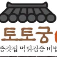 안전놀이터 (bergoogleo354) Profile Image   Linktree