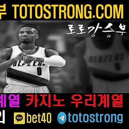 토토사이트 (bobo99toto) Profile Image | Linktree