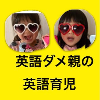 @sarashizuki_dwe Profile Image   Linktree