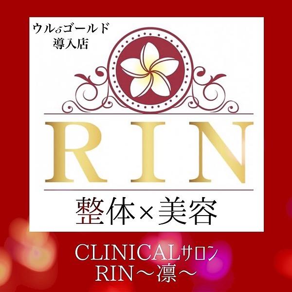 @relaxationsalon_rin Profile Image | Linktree