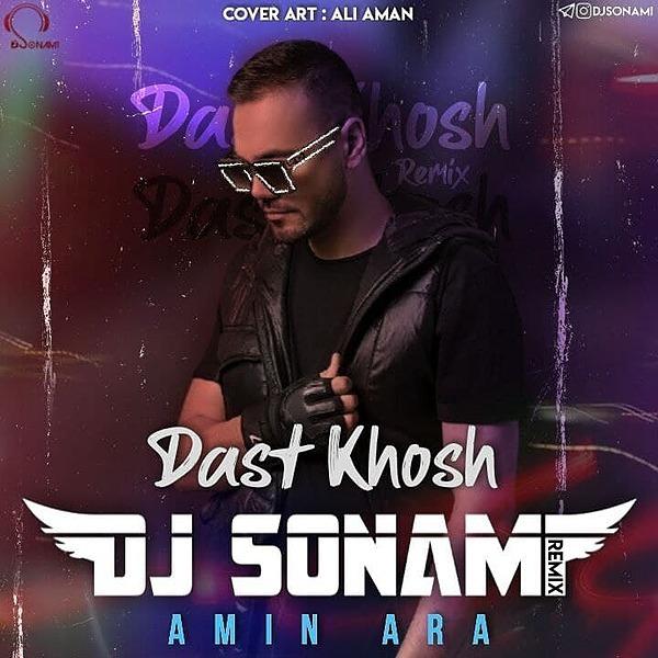@AminAra Dast Khosh Remix Link Thumbnail | Linktree