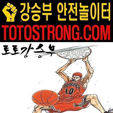 스포츠토토 (fofo885roro) Profile Image | Linktree