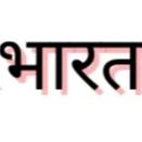 Bharat Yojana (bharatyojna) Profile Image | Linktree