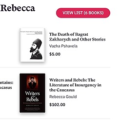 Writer, Translator, Professor my books on Bookshop Link Thumbnail   Linktree