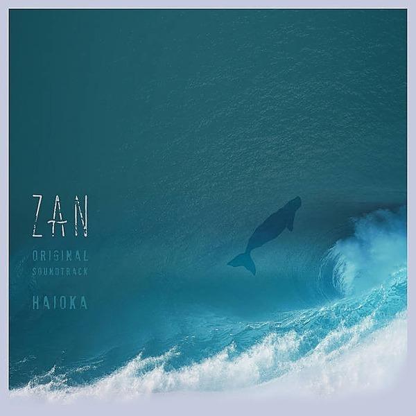 ZAN -Original Soundtrack- (Haioka_ZAN) Profile Image   Linktree