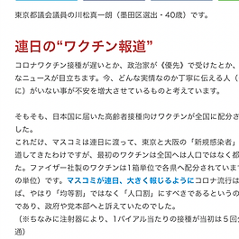 @Kawamatsu ブログ(政策発信・応援演説) Link Thumbnail   Linktree