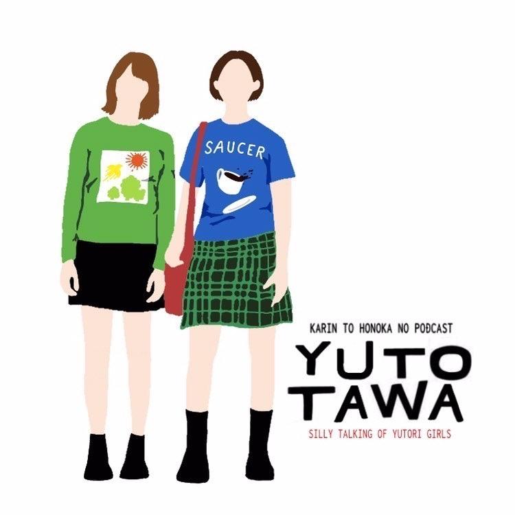 @yutotawa Profile Image   Linktree