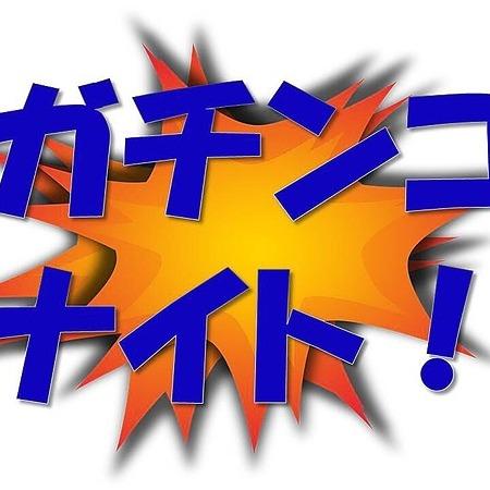 範田紗々 ガチンコナイト!! Link Thumbnail | Linktree
