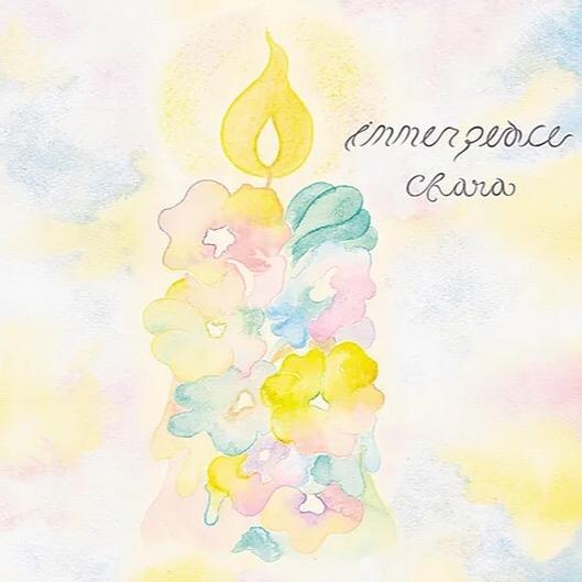 New album スペシャルページ(歌詞あり)
