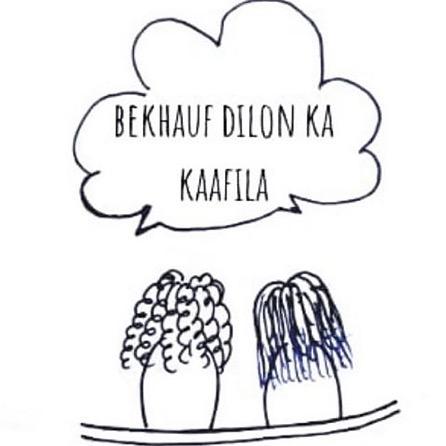 Mallika 'Mili' Mukim Bekhauf Dilon Ka Kaafila- Discord Server Link Thumbnail   Linktree