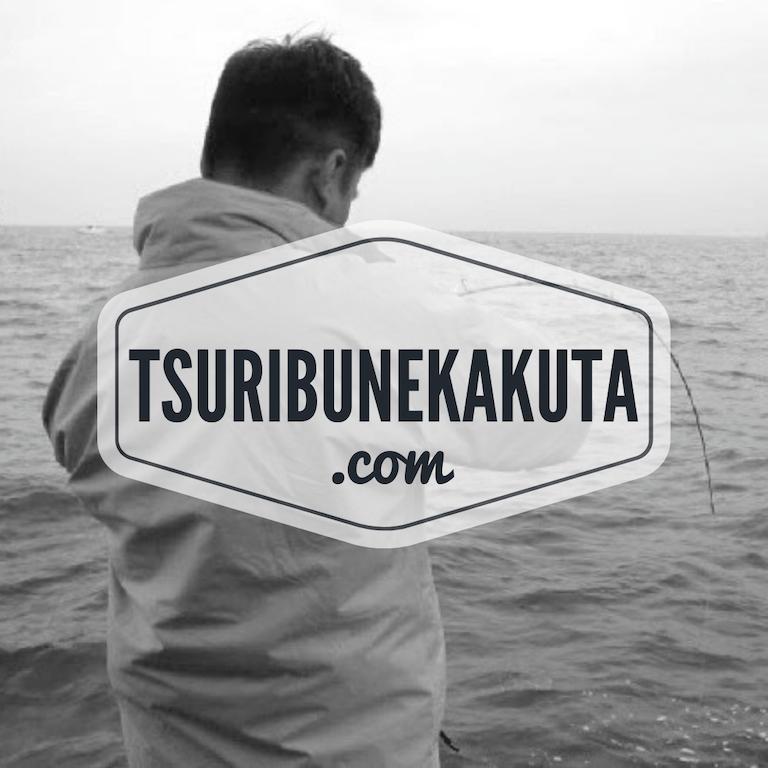 @tsuribunekakuta Profile Image | Linktree
