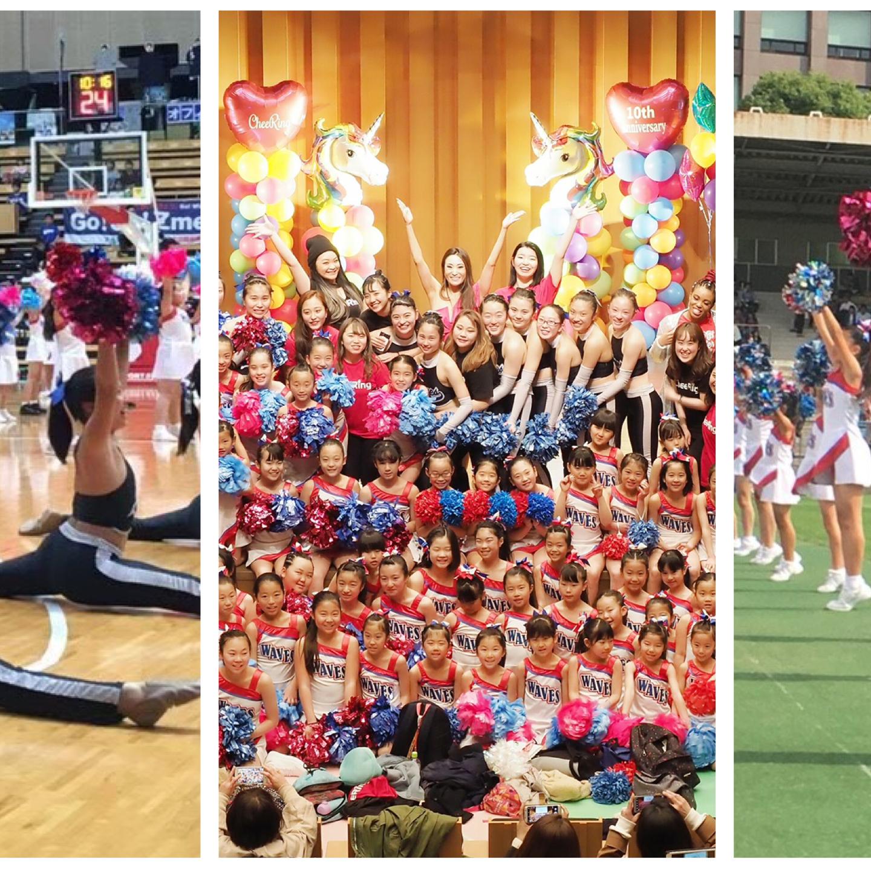 @cheeringinternational2021 CheeRing School(チアリングスクール) ホームページ 【無料体験受付中!チアで心も体も成長!】 Link Thumbnail | Linktree