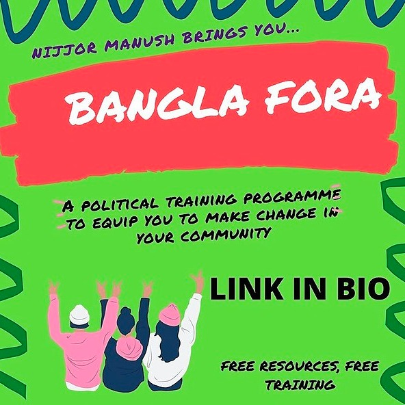 @nijjormanush Bangla Fora - Political Training Programme Link Thumbnail | Linktree