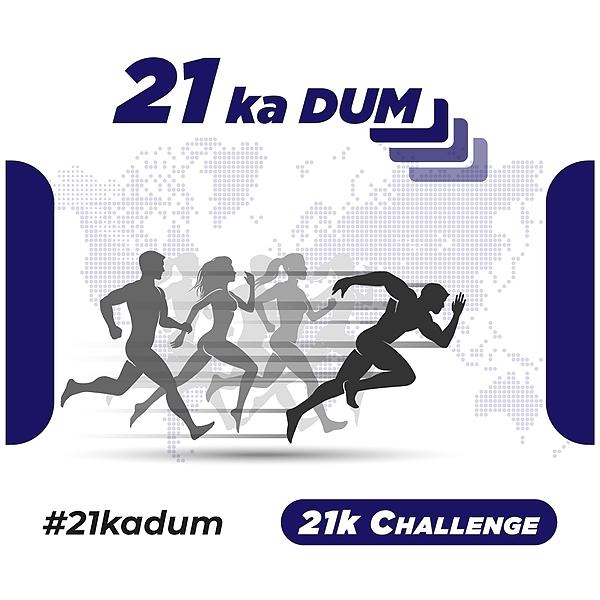 Indian Runners Half Marathon Challenge Link Thumbnail   Linktree