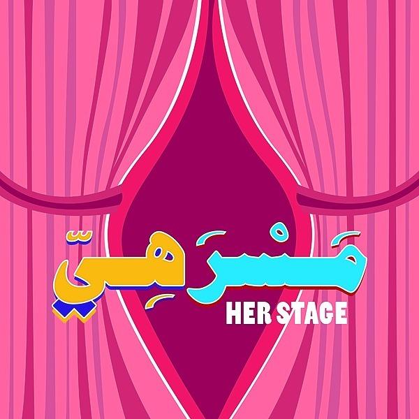 @herstage Profile Image | Linktree