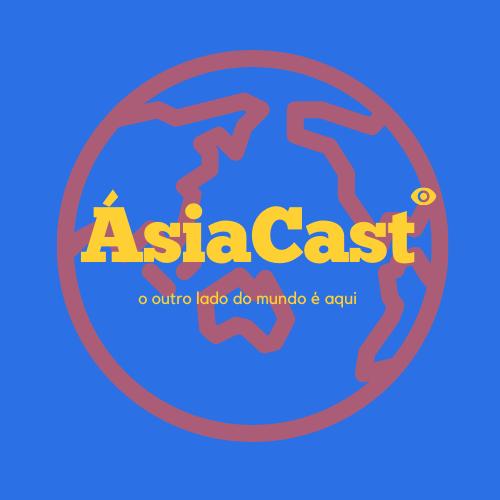 @othiagomattos Podcast - ÁsiaCast Link Thumbnail | Linktree