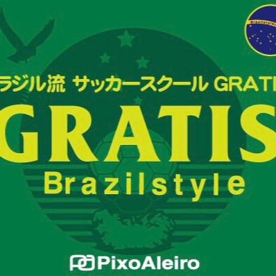 @soccergratis Profile Image | Linktree