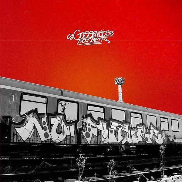 """""""No Future"""" LP - VINYL"""