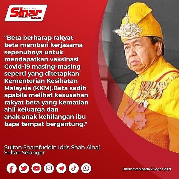 @sinar.harian Sultan Selangor seru individu lengkap vaksinasi tidak ambil mudah Covid-19 Link Thumbnail | Linktree