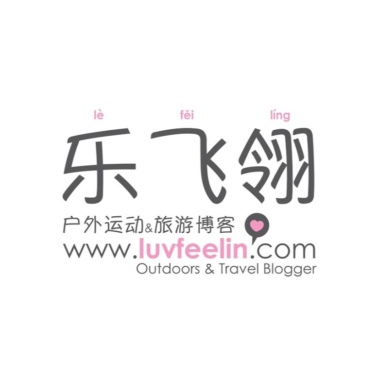 @luvfeelin Profile Image | Linktree