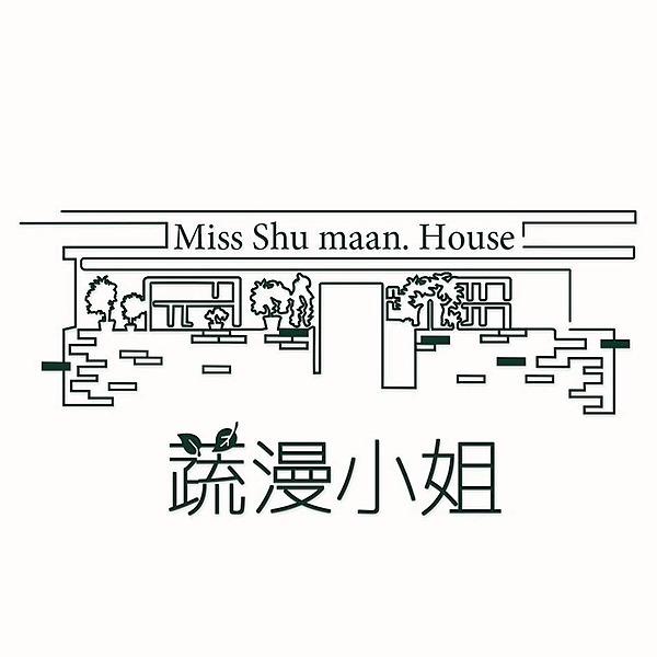 MISS ECO 一口覓食 蔬漫小姐 Miss Shu maan. House Link Thumbnail | Linktree
