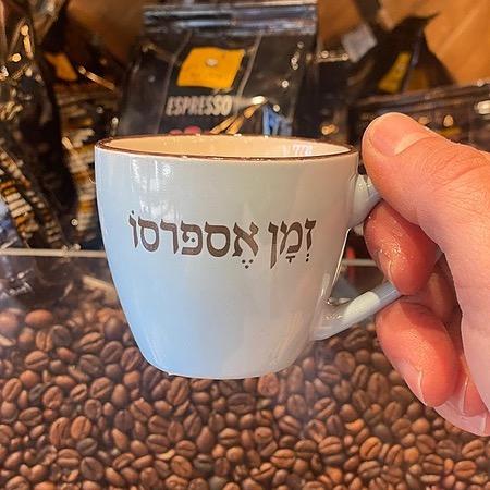 @hey.fa.it סיור קפה מעיר תחתית Link Thumbnail | Linktree