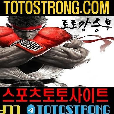 토토사이트 추천 (totosite99) Profile Image | Linktree