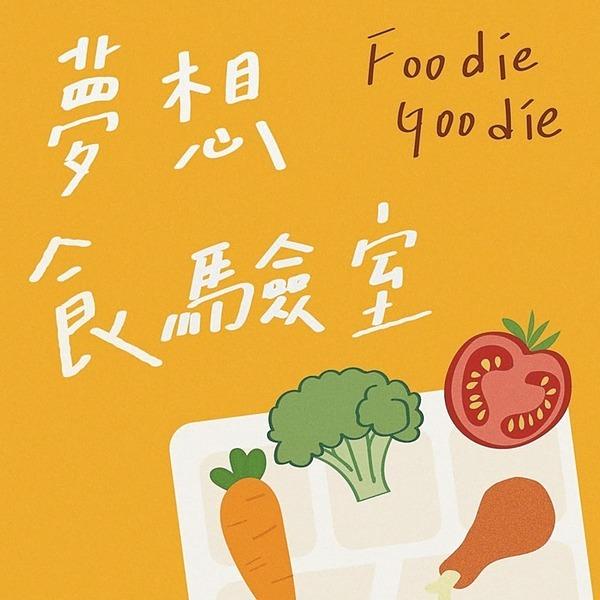 @Foodie.Goodie Profile Image | Linktree