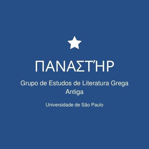 Grupo Panastér (Panaster) Profile Image | Linktree